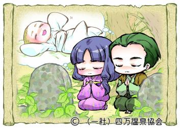 摩耶姫ちゃん紙芝居1