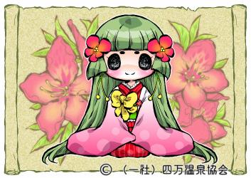 摩耶姫ちゃん紙芝居4