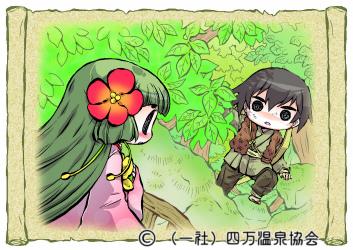 摩耶姫ちゃん紙芝居6