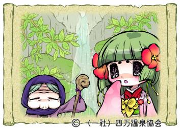 摩耶姫の滝